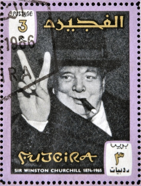 FUJERIA - CIRCA 1966: A stamp printed in Fujeira shows image of